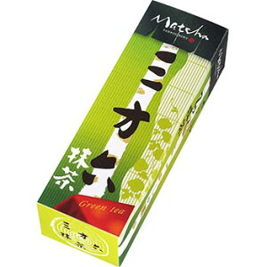 【期間限定】柳月 三方六 抹茶 北海道 お土産 おみやげ お菓子 スイーツ チョコレートお中元 2020