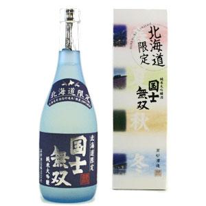 高砂 国士無双北海道限定 純米大吟醸