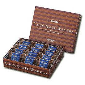 【ロイズの正規取扱店舗】ロイズ ROYCE' チョコレートウエハース ヘーゼルクリーム 北海道 お土産 おみやげ お菓子 スイーツホワイトデー 2021