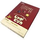 じゃがピリカ(大) 10袋入 カルビーポテト 北海道 お土産 おみやげバレンタイン 2020