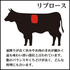 神内和牛あかすき焼き焼き肉ロース薄切り360g【送料無料】【工場直送】