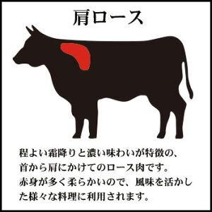 神内和牛あかしゃぶしゃぶ肩ロースしゃぶしゃぶ570g【送料無料】【工場直送】