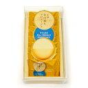 ルタオ(LeTAO) 小樽色内通りフロマージュ 10枚入り 北海道 お土産 土産 みやげ おみやげ お菓子 スイーツハロウィ…
