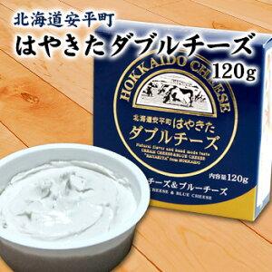はやきた 夢民舎 ダブルチーズ (クリームチーズ&ブルーチーズ) 北海道 お土産 おみやげ父の日 2020