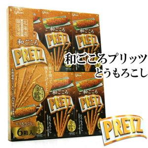 グリコ 和ごころプリッツ とうもろこし6箱入北海道 お土産 おみやげ お菓子 スイーツホワイトデー 2021