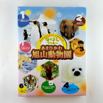 旭山動物園なかよしクッキー(小)[北海道お土産][ギフト][プチギフト][プレゼント][お礼][贈り物]