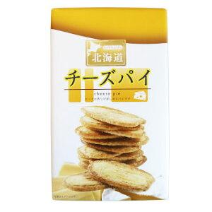 北海道チーズパイ 北海道 お土産 おみやげ お菓子 スイーツ父の日 2020