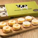 ナチュラルチーズケーキ 北海道フロマージュ / カマンベールのフロマージュ 8個入(各4個) 十勝トテッポ工房 北海道 …