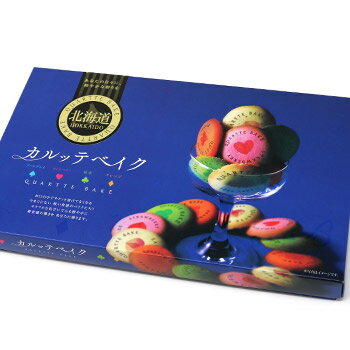カルッテベイク北海道 小 15枚入 1個 お菓子 スイーツ母の日 2019