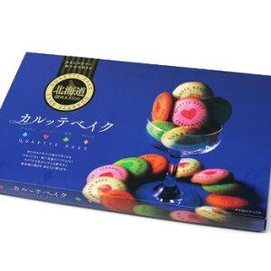 カルッテベイク北海道 小 15枚入 1個 お菓子 スイーツクリスマス 2019