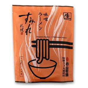 すみれ 味噌ラーメン1食入 【お取り寄せ】 北海道 お土産 おみやげお中元 2020
