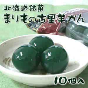 北海道銘菓 まりもの古里羊かん 北海道 お土産 おみやげ お菓子 スイーツ2021 母の日