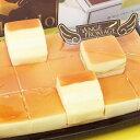 北海道 天使のフロマージュケーキ 北海道 お土産 おみやげ お菓子 スイーツ