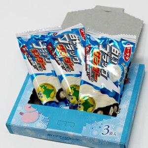 白いブラックサンダー3袋入り有楽製菓北海道限定[北海道お土産][ギフト][プチギフト][プレゼント][お礼][贈り物][内祝い][クリスマス][お歳暮]