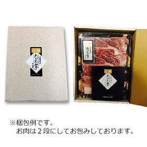神内和牛あかすき焼き肩ロース薄切り200g×2パック【送料無料】【工場直送】