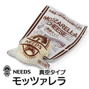 チーズ工房NEEDS モッツァレラ チーズ 真空タイプ北海道 お土産 おみやげ2021 お中元