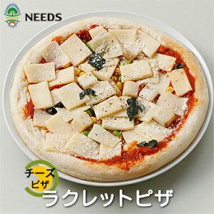 チーズ工房NEEDS ラクレットピザ北海道 お土産 おみやげ2021 お中元