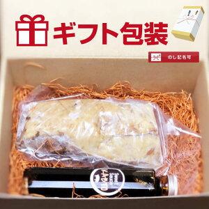 【送料無料】 お歳暮 御歳暮 お中元 ギフト 箱入り 詰め合わせ 内祝い 焼豚 焼き豚 チャーシュー 400g 甘たれ セット のし対応