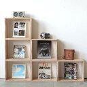 キューブボックス 【CUBE BOX】Mサイズ(単品)・北海道産木材・カラーボックス・テレビボード・ディスプレイラック・…