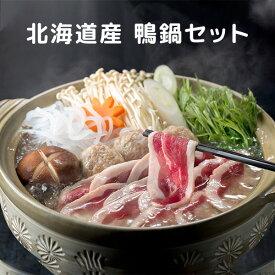 北海道産 鴨鍋セット