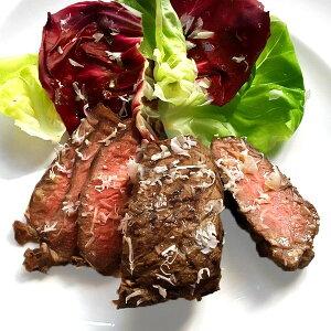エゾシカ ロース肉のグリル160gエゾシカ肉のロースをシンプルな味付けで上品に
