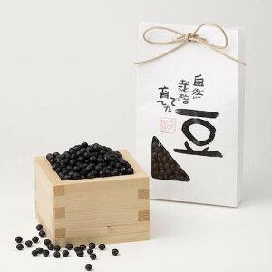 自然栽培札幌屯田産黒千石大豆【送料無料】