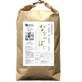 北海道深川産一等米ななつぼし玄米10kg【送料無料】