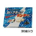 有楽製菓 (北海道限定) 白いブラックサンダー 30袋入