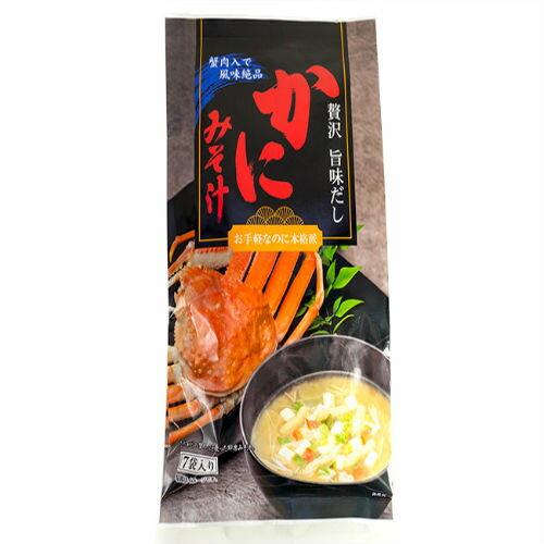 かにみそ汁 7袋入 「ゆうパケット対象商品」 北海道 お取り寄せ お土産 バレンタインデー