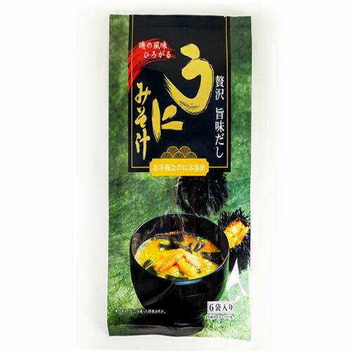 うに味噌汁 6袋入「ゆうパケット対象商品」北海道 お取り寄せ お土産 父の日 プレゼント ギフト グルメ