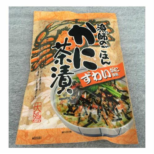 ミツヤ かに茶漬け ずわいがに使用 50g (5g ×10食) 「ゆうパケット対象商品」 北海道 お取り寄せ お土産 ホワイトデー お返し