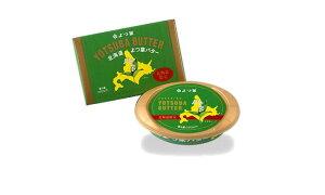 よつ葉乳業 北海道限定 バター 125g 冷蔵対象商品お土産