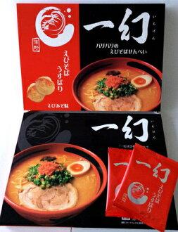 一幻 大虾味噌味  10块