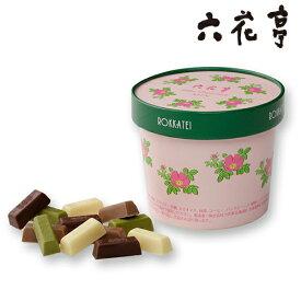 六花亭 ベビーチョコレート 4種ミックス100g 北海道 お取り寄せ お菓子 お土産 お返し 父の日