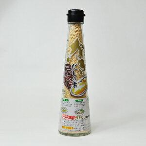 かきだしの素 (瓶) 110g ポイント消化 北海道 お取り寄せ お土産 北海道 応援 夏ギフト