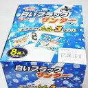 有楽製菓 白いブラックサンダーボール販売用8箱入(1箱3袋入) お取り寄せ スイーツ チョコレート 北海道限定 お土産 プ…