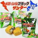 有楽製菓 メロ〜ンなミニブラックサンダー 12袋入り 数量限定販売 季節限定