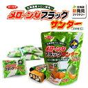 有楽製菓 メロ〜ンなブラックサンダー ミニサイズ(メローン)袋 12個入 お取り寄せ スイーツ チョコレート 北海道 お…