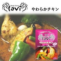 札幌laviやわらかチキンスープカレー