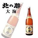 日本酒 清酒 碓氷勝三郎商店 北の勝 大海 1.8L 北海道 お取り寄せ お土産 お酒