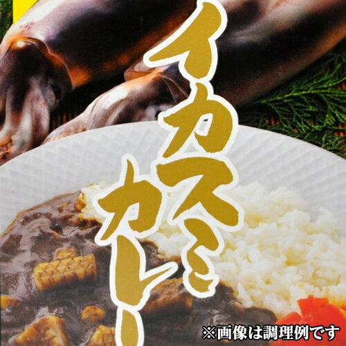 高島食品イカスミカレー北海道限定有名店カレーご当地カレーレトルトお取り寄せポイント消化お土産