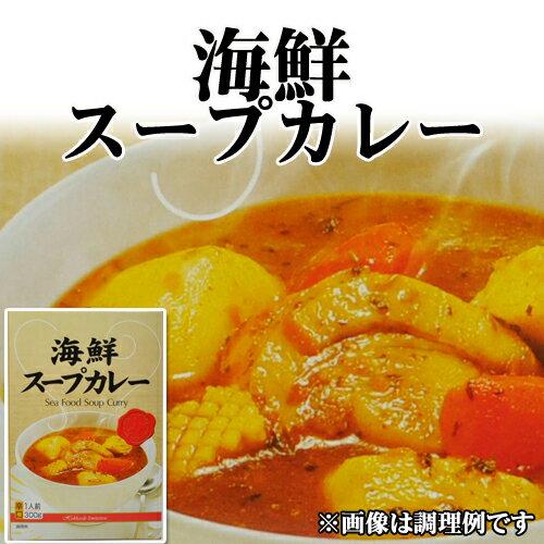 高島食品海鮮スープカレー北海道限定有名店カレーご当地カレーレトルトお取り寄せポイント消化お土産