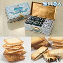 石屋製菓 ISHIYA 白い恋人(ホワイト&ブラック)54枚入(ホワイト36枚&ブラック18枚)メーカー包装品(袋付) お土産 バレンタイン