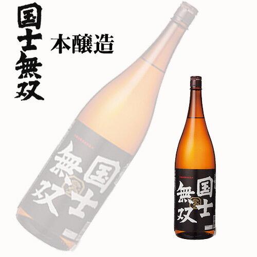 日本酒 清酒 高砂酒造 国士無双 本醸造 1.8L 北海道 お取り寄せ お土産 お酒 ホワイトデー お返し