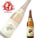 日本酒 清酒 福司酒造 本醸造辛口 1.8L 北海道 お取り寄せ お土産 お酒