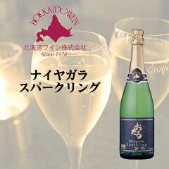 北海道ワインおたるナイヤガラスパークリング720ml