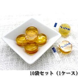 お菓子 スイーツ キャンディ ロマンス製菓 北海道 お土産 塩べっこう飴 10袋セット(1ケース)(通常税込価格2160) お取り寄せ プレゼント 贈り物