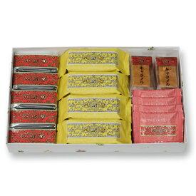 六花亭 ザ・マルセイ 19個入 詰め合わせ メーカー包装品 (袋付)