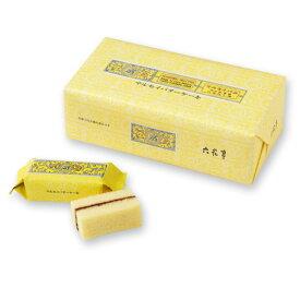 六花亭 マルセイバターケーキ 10個入メーカー包装品(袋付) 北海道 お取り寄せ お菓子 お土産 スイーツ ギフト 北海道 応援 ギフト ホワイトデー