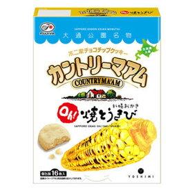 YOSHIMI×不二家 カントリーマアム(Oh!焼とうきび) 16枚入 北海道限定